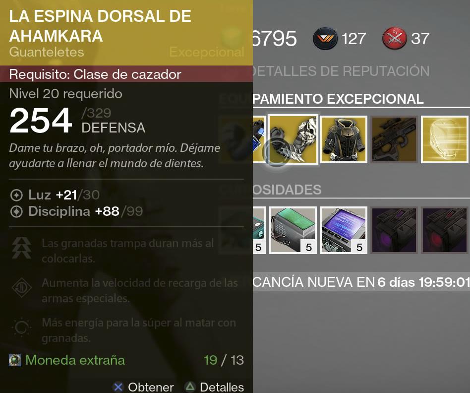 espina_dorsal