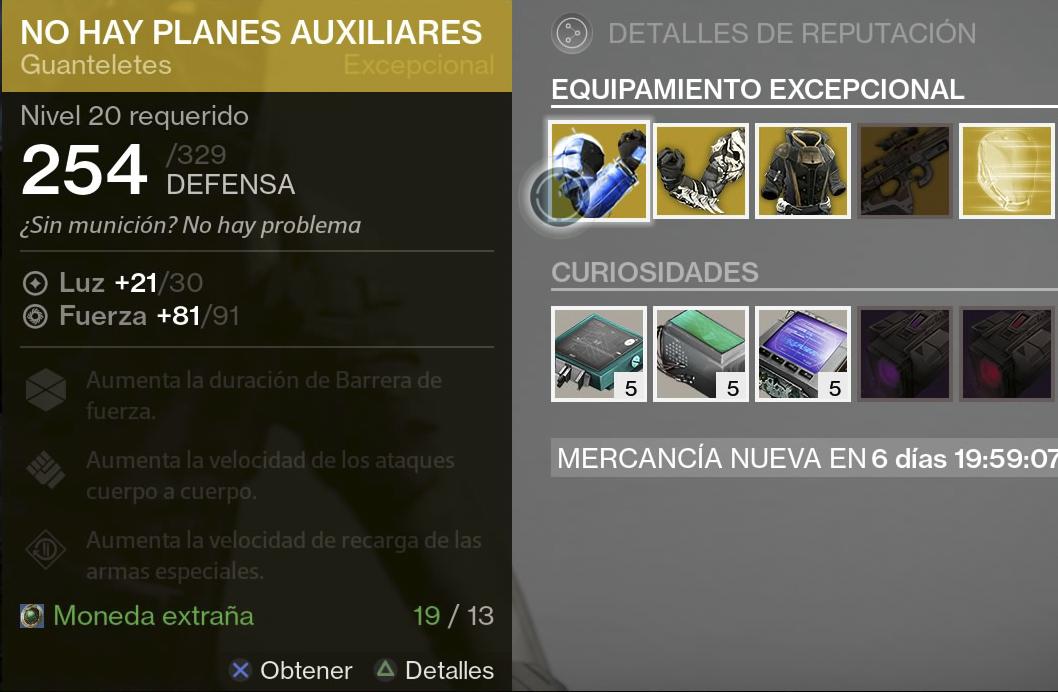no_hay_planes_auxiliares
